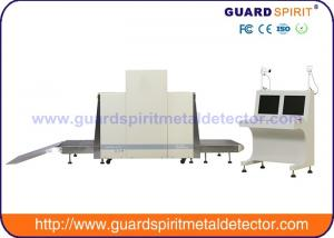 China Airport Security X Ray Scanner For Cargo Inspection Machine GUARD SPIRIT XJ10080 on sale