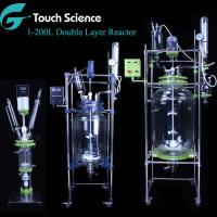 China 1 2 3 5 10 20 30 50 100 150 200 L Liter Jacketed Glass Bioreactor Prices on sale