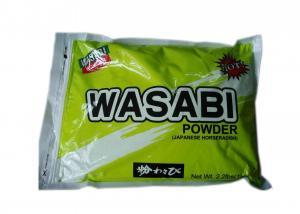 China Japanese Sushi Wasabi Seasoning Powder Green Mustard Sauce for Supermarket on sale