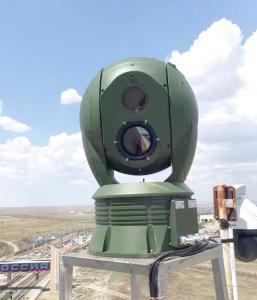China Anti Drone Thermal Surveillance Camera 10km PTZ Infrared Auto Tracking System on sale