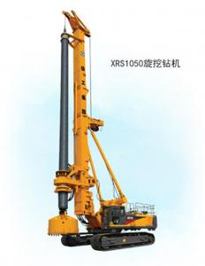 China XRS1050 Rotary Drilling Rig on sale