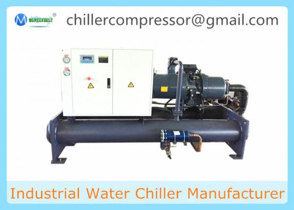 25TR-220TR Ice Water Cooled Screw Chiller for Concrete