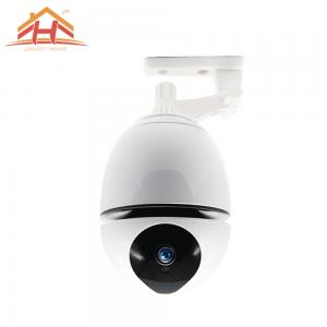 China Auto Motion Tracking Smart Home IP Camera Battery Powered 360 Wireless Camera on sale