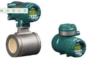 China Yokogawa ADMAG AXG Magnetic Flowmeters AXG Electromagnetic Flow Meters on sale