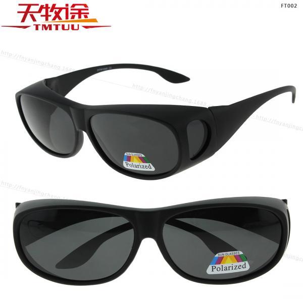 213ccfa1ba1ef Designer Fit Over Sunglasses Cocoons Overglasses UV400 Protection Images