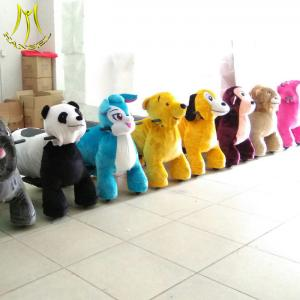 China Hansel animal baby plush riding motorized zoo ride for children on sale