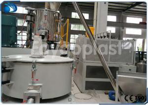 China High Speed Plastic Mixer  Plastic Machine Auxiliary Equipment on sale