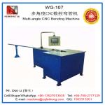 WG-107 Multi-Angle CNC Tube Bending Machine