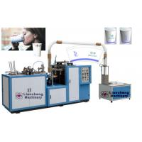 LC-H12 paper cup making machine (with ultrasonic device)