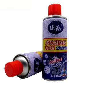 China WD 40 Anti Rust Anti Corrosion Aerosol Lubricant Spray on sale