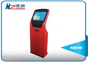 China New style design LED lobby kiosk  charging with WIFI internet on sale