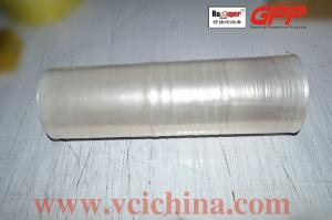 China VCI Antirust Stretch Film on sale