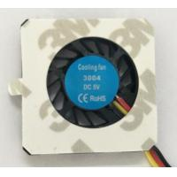 Micro Waterproof  DC Brushless Fan Driving Recorder Cooling Fan With FG