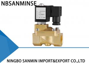 China Custom PM 2 / 2 Way Brass Solenoid Valve , Latching Solenoid Valve For Gas on sale