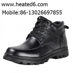 China USB warmer Shoes/USB electrically heated shoes on sale