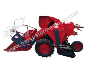 China Walking Type Small Rice/Wheat Combine Harvester For Sale on sale