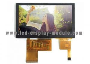 China 4.3 inch Touch Screen LCD Display 800 nits High Brightness Marine Display on sale