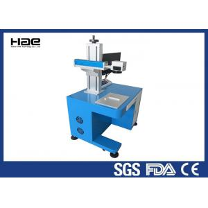 China High Speed Portable Fiber Stainless Steel Laser Engraving Machine Diode / Co2 Marking Machine on sale