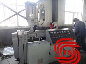 China single wall air conditioner sewer pipe , washing machine sewer pipe , electric wire harness pipe extrusion machine on sale
