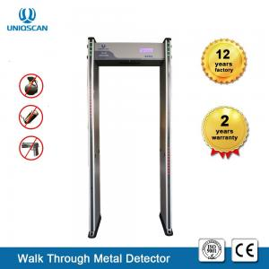 China 2018 Hot selling 4.3inch walk through metal detector gate Airport court security equipment arch on sale