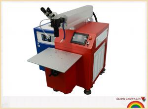 China Portable Welding Machine 400w , Electron Beam Welding Machine For LCD System on sale