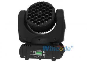 China Led Disco Lights Low Power Consumption  , DMX Moving Head Stage Light Sound Active on sale