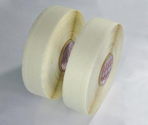 China Adhesive Belting Tape with rubber adhesive / Masking tape/comstruction tape ,painting tape on sale