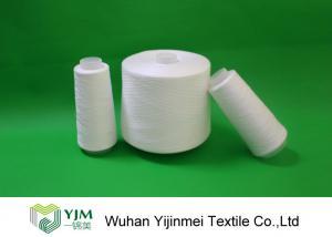 China Low Shrinkage Z Twist Polyester Spun Thread Double Twist 40s /2/3 High Strength on sale