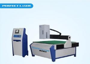 China Fantastic Laser Engraving Machine Large Format 1500dpi Resolution Semiconductor Pump on sale