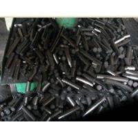 China Carbon Black Processing Machine on sale