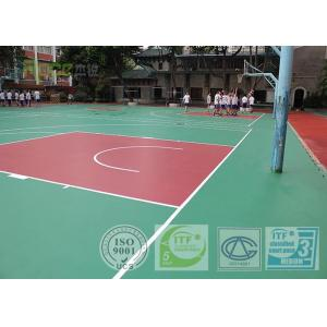 China Liquid Painting Multifunctional Sport Court Surface With Aerial Material Elastic Cushion on sale