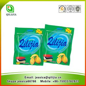 China Nice Lemon Parfume Laundry Washing Powder For Hand And Machine Wash on sale