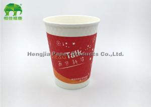 China 12oz Ripple Wall Paper Coffee Cups Embossed For Christmas Use on sale