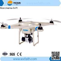 Drone With Professional Camera/HD Camera