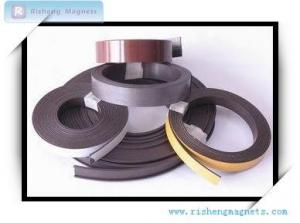 China Flexible magnetic strip on sale