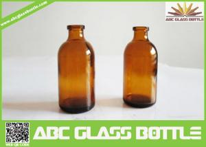 China 30ml Pharmaceutical Bottles Glass Vials Amber on sale