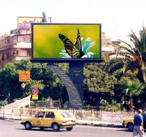 China DIP546 Outdoor Advertising LED Display RGB , 256 * 256mm With wide View angle on sale