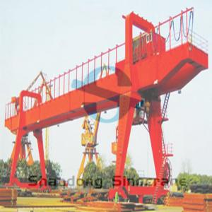 China 2018 Sinocrane New Product MGH Double Girder Gantry Crane for Sale on sale