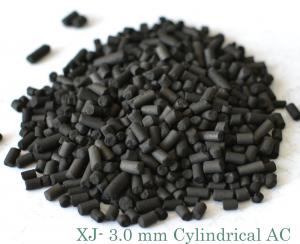 China ImpregnaredActivarted Carbon and Catalyst on sale