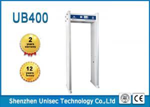 China 99 Sensitivity Level  Door Frame Metal Detector Easy Assembly AC 85V - 264V on sale