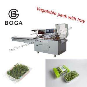 China Horizontal Flow Wrap Packing Machine Frozen Fruit Leaf Vegetable Packing on sale