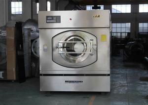 China High Efficiency Industrial Coin Operated Washing Machine For Hotel And Hospital on sale
