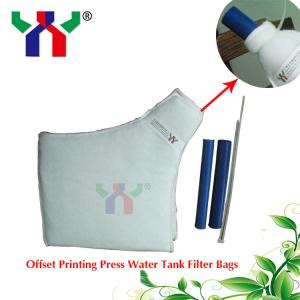 China High Quality Water Filter Bags For Heidelberg on sale