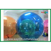 Funny Inflatable Water Walking Ball Amusement Park Water Floating Toys For Kids