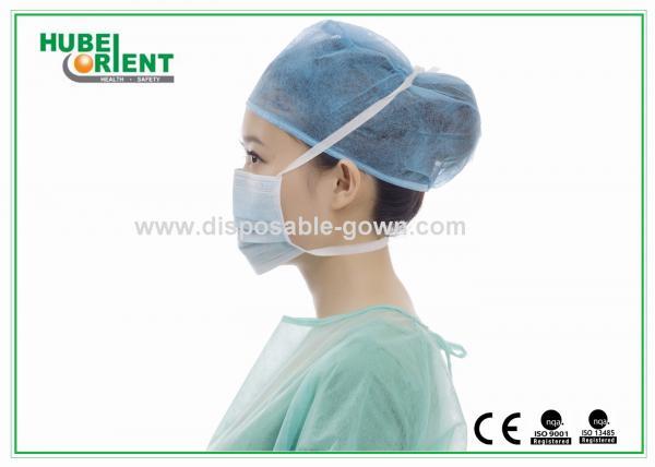 Professional For Medical Face Hospital Disposable Masks