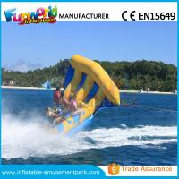 China Digital Printing Inflatable Boat Toys Flying Fish Boat One Years Warranty on sale