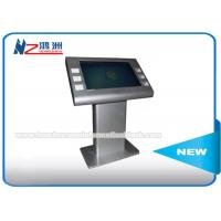 China Automated Digital Signage Interactive Information Kiosk For Public Places / Business Organizations on sale