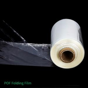 China High quality best price center folding POF shrink film for shrink wraping machine on sale