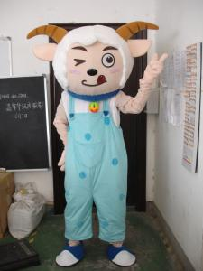 Quality happy sheep mascot party costume  for sale