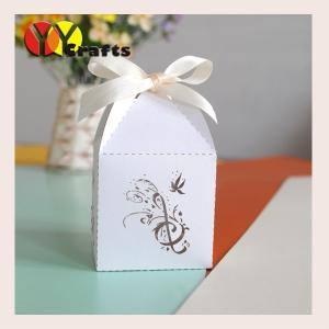 China Luxury paper white wedding favors music box with customize size and color on sale